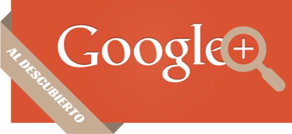 google+-al-descubierto